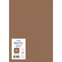 Kartong Bristol A4/200gr, tumepruun (75), 20 lehte pakis