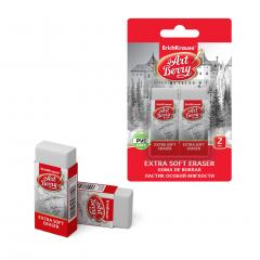 Kustutuskumm Artberry Extra Soft (51*21*11mm), 2tk riputuspakis
