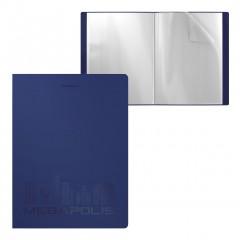 Menüükaaned MEGAPOLIS A4, 40 taskut, sinine