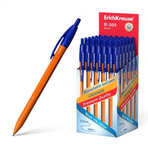 Pastapliiats lülitiga R-301 Orange Matic 0.7, sinine
