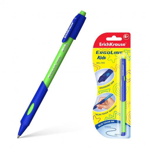 Pastapliiats lülitiga Ultra Glide ErgoLine Kids 0.7, sinine riputuspakis