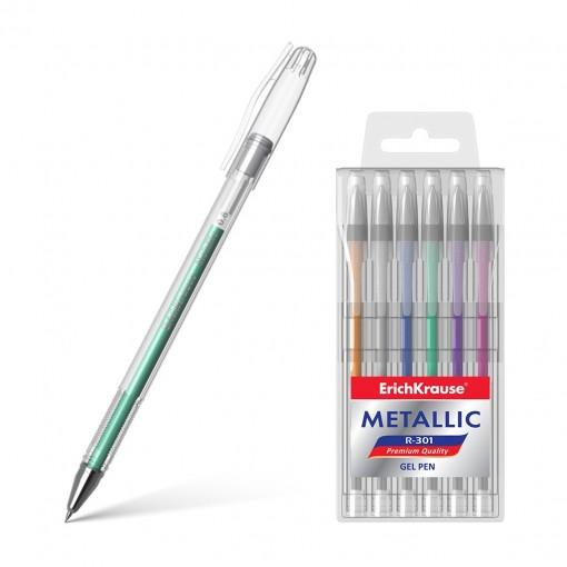 Kuulpliiats R-301 Metallic 0.8, 6tk pakis