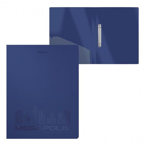 Rõngaskaas A4 MEGAPOLIS, 2 rõngast, selg 24mm, sinine