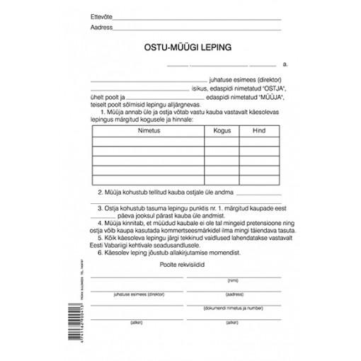 "Form ""Ostu-müügileping A5"", vertical 100 pages"
